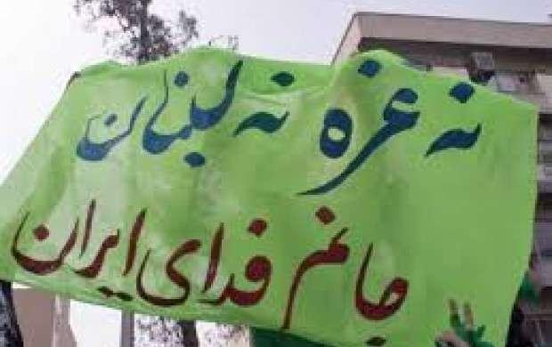 تکثر مطالبات جنبش سبز در ارتباط با خاورمیانه
