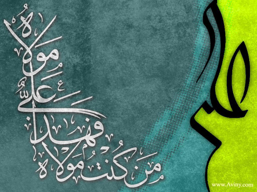 بازاندیشی هویت اسلام شیعی