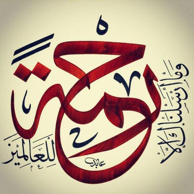 آشنائی با اسلام رحمانی