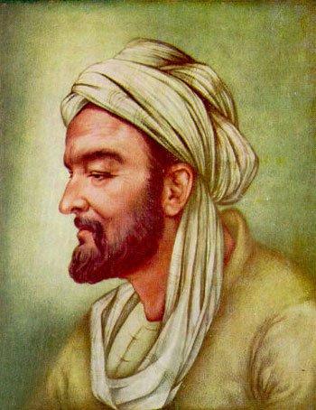برنامه شرح آثار عرفانی ابن سینا