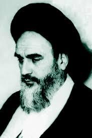 معرف اصلی مرجعیت آقای خمینی