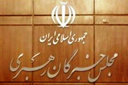 تحلیل انتخابات خبرگان