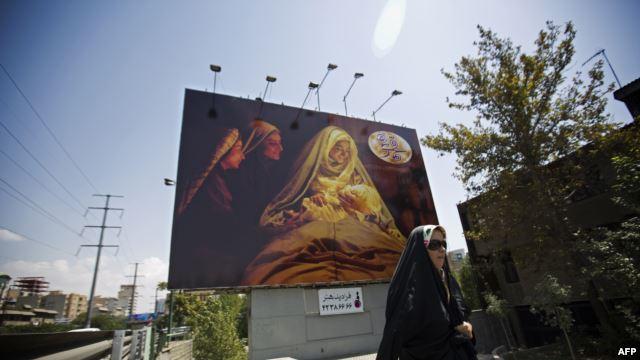 وضعیت حقوق و آزادی زنان در ایران در روز جهانی زن