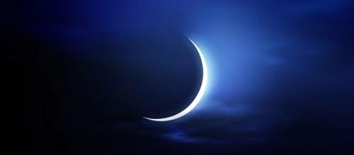 ماه رمضان ۱۴۳۷