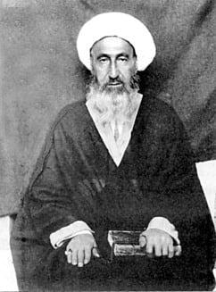 یادنامه میرزای نائینی