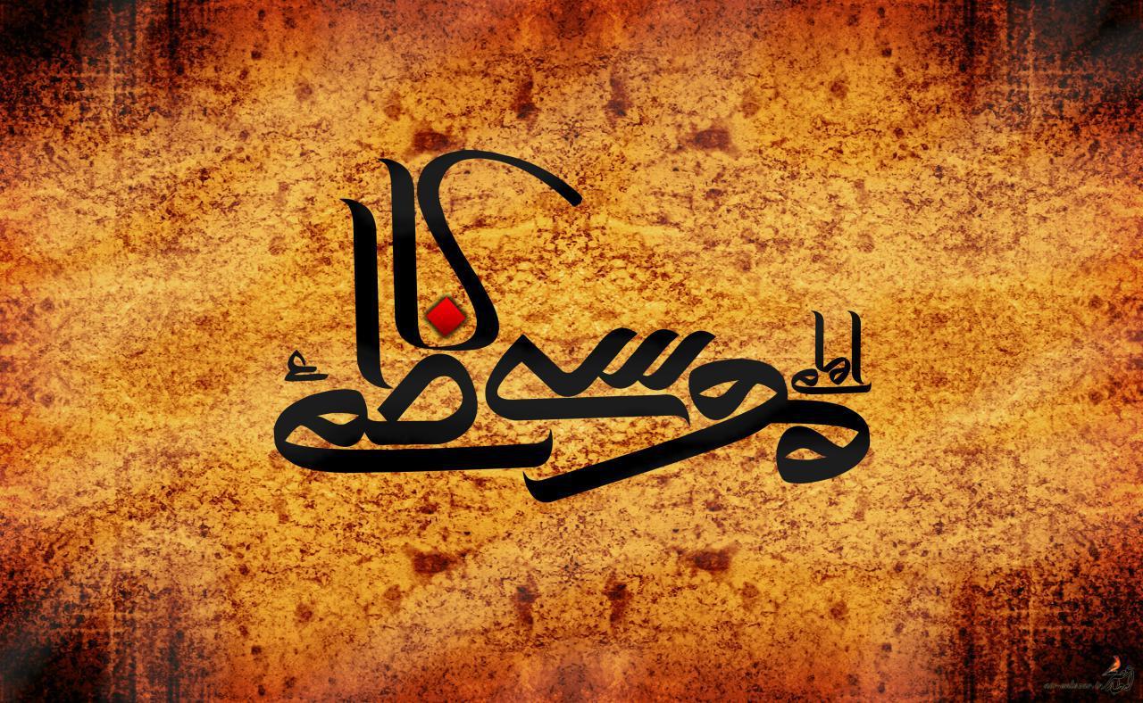 منزلت عقل از زبان امام کاظم