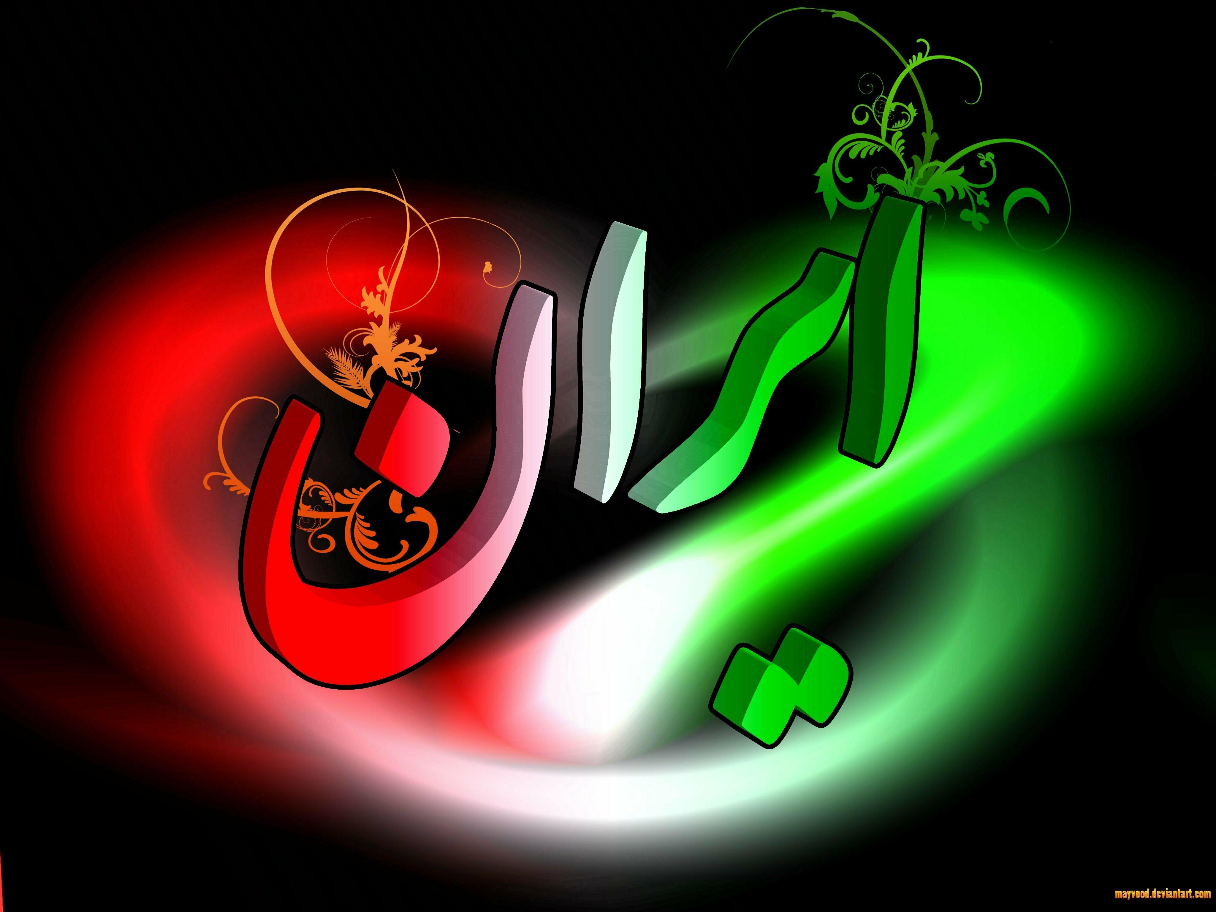 در ایرانیبودن نه فضیلتی است، نه رذیلتی