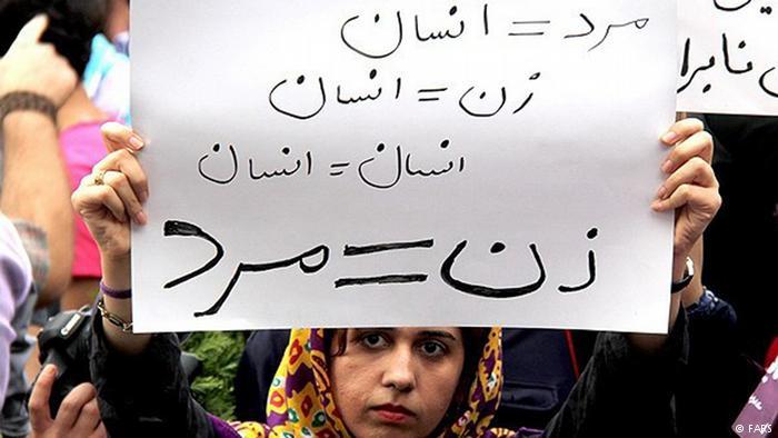 حقوق زنان و نوانديشی دينی