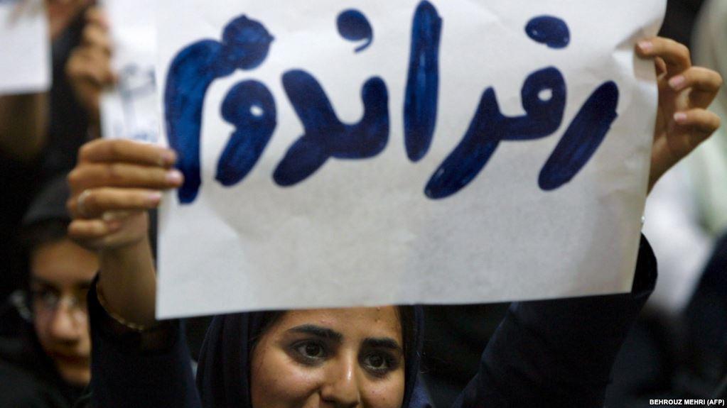 فراخوان برگزاری رفراندم جهت تعیین نوع حکومت آینده ایران