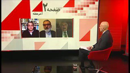 مشکلات بنیادین جامعه ایران و راهکارها