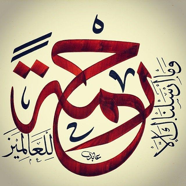 فهرست نقدهای مقاله اسلام رحمانی