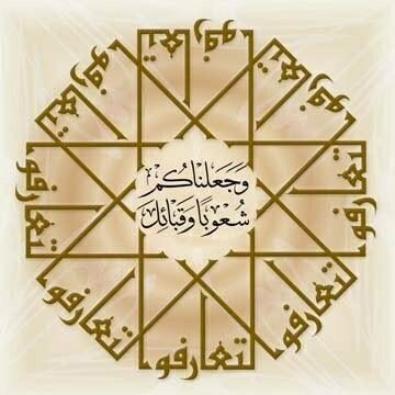 افتتاح وبسایت عربی