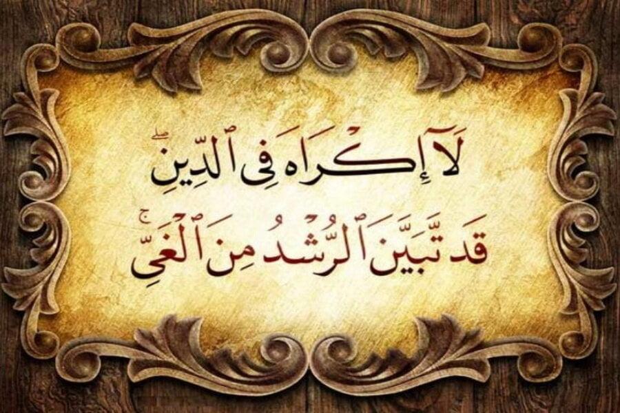 چالش اسلام و قدرت -۵