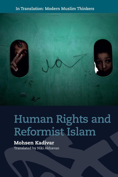 انتشار ویرایش دوم کتاب حق الناس به زبان انگلیسی